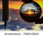 world upside down | Shutterstock . vector #780013003