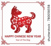 happy chinese new year greeting ... | Shutterstock .eps vector #780058558