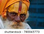 varanasi  banaras  uttar... | Shutterstock . vector #780065773