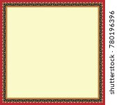 arabic floral frame.... | Shutterstock .eps vector #780196396