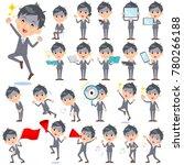 gray suit businessman bad... | Shutterstock .eps vector #780266188