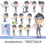 gray suit businessman bad... | Shutterstock .eps vector #780272614