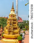 Small photo of Wat Preah Prom Rath temple in Siem Reap, Cambodia