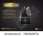 bottle engine oil on a... | Shutterstock .eps vector #780360076