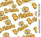 bitcoin seamless pattern | Shutterstock .eps vector #780361144