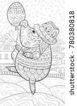 adult coloring book page a cute ... | Shutterstock .eps vector #780380818