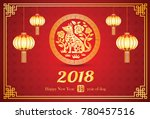 happy chinese new year 2018... | Shutterstock .eps vector #780457516