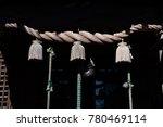 Stock photo japanese shinto shrine 780469114