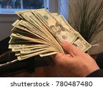 cashing out of startup business ... | Shutterstock . vector #780487480