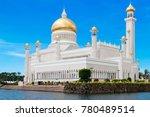 Small photo of BANDAR SERI BEGAWAN(BSB), BRUNEI-OCTOBER. 11:Masjid Sultan Omar Ali Saifuddin Mosque and royal barge in BSB, Brunei Darussalam October 11, 2017.