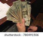 passive income concept  ... | Shutterstock . vector #780491506