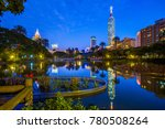 night scene of taipei with... | Shutterstock . vector #780508264
