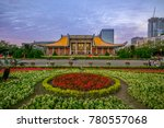 national sun yat sen memorial... | Shutterstock . vector #780557068