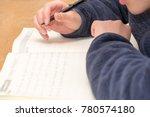 junior high school students... | Shutterstock . vector #780574180