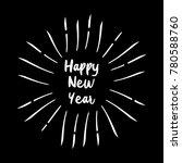 happy new year 2018 vector | Shutterstock .eps vector #780588760