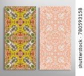 vertical seamless patterns set  ... | Shutterstock .eps vector #780593158