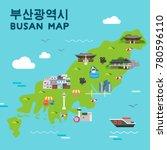 busan travel map vector... | Shutterstock .eps vector #780596110