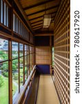 corridor of japanese... | Shutterstock . vector #780617920