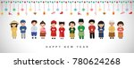 kids asian in traditional... | Shutterstock .eps vector #780624268