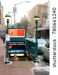 Small photo of NEW YORK, USA - DEC 8, 2017: 116th Street–Columbia University is local station on IRT Broadway–Seventh Avenue Line of New York City Subway