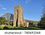 st peter and st paul church ... | Shutterstock . vector #780692368