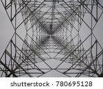 inside view of a signal tower... | Shutterstock . vector #780695128