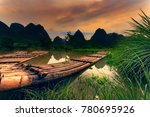asia  china   east asia  famous ... | Shutterstock . vector #780695926