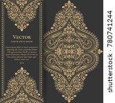 golden vintage greeting card on ...   Shutterstock .eps vector #780741244