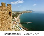 the ruins of the ancient... | Shutterstock . vector #780742774