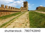 the ruins of the ancient... | Shutterstock . vector #780742840