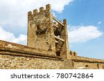 the ruins of the ancient... | Shutterstock . vector #780742864