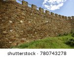 the ruins of the ancient... | Shutterstock . vector #780743278