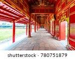 hue   vietnam. december 08 ... | Shutterstock . vector #780751879
