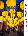 kyushu  nagasaki  japan  ...   Shutterstock . vector #780823153