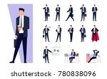 set of business characters... | Shutterstock .eps vector #780838096