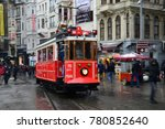 istanbul turkey january 8 ... | Shutterstock . vector #780852640