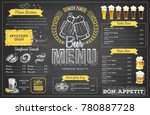 vintage chalk drawing beer menu ... | Shutterstock .eps vector #780887728