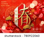 happy chinese new year design ... | Shutterstock .eps vector #780922060