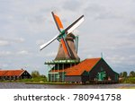 traditional dutch windmill at... | Shutterstock . vector #780941758