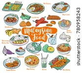 hand drawn malaysian food... | Shutterstock .eps vector #780958243