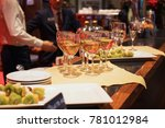 bar counter with glasses and... | Shutterstock . vector #781012984