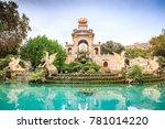 cascada monumental in parc de... | Shutterstock . vector #781014220