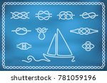 set of nautical rope knots in... | Shutterstock .eps vector #781059196