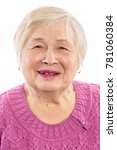 the old woman smiles | Shutterstock . vector #781060384