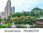 view of nature in nan lian... | Shutterstock . vector #781082578