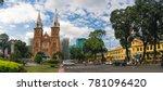 ho chi minh city  vietnam   dec ... | Shutterstock . vector #781096420