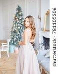 beautiful girl woman near...   Shutterstock . vector #781105306