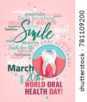world oral health day poster... | Shutterstock .eps vector #781109200