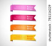 set of colored decorative arrow ... | Shutterstock .eps vector #781116229