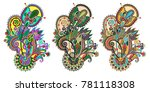 paisley flower pattern in three ... | Shutterstock .eps vector #781118308